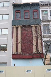 Old Zig Zag Zebra building on King at Gore Park soon to be demolished.
