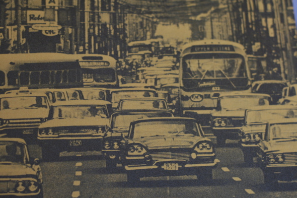 King St. and James St. 1964, Hamilton