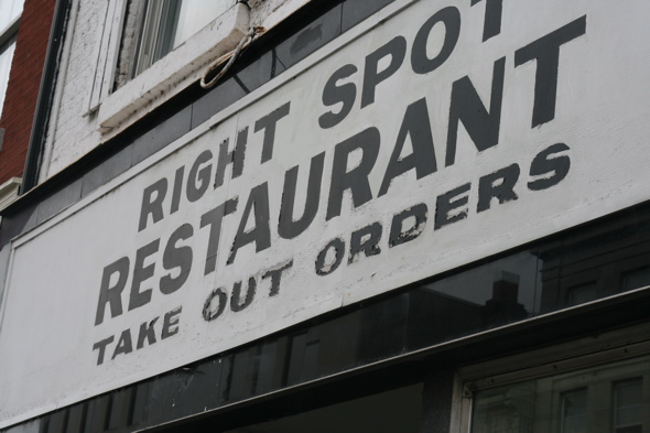 Right Spot Restaurant, diner, greasy spoon, greasy breakfast, Kingston, Ontario