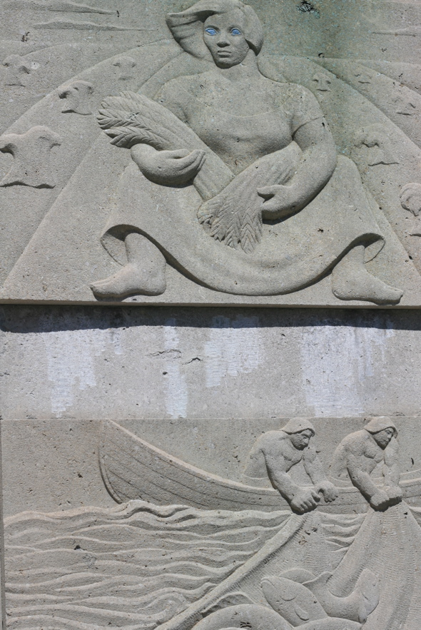Elizabeth Holbrook stone work, art, Federal Building, 150 Main St., Hamilton